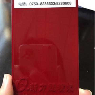 8211G高光红