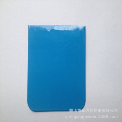 High Gloss Blue Powder Coatings