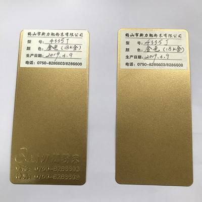 金色(18K金)4335J