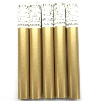 金色4335J (2)
